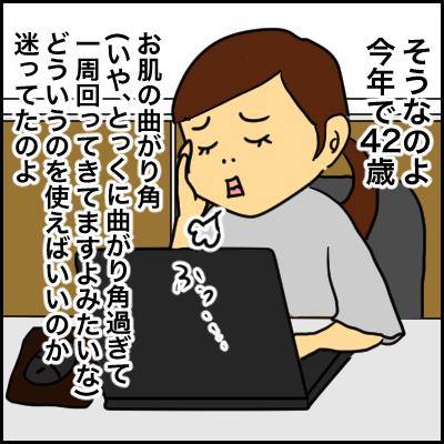 92D33F99-7518-44A1-BB51-7378B1FF9D28