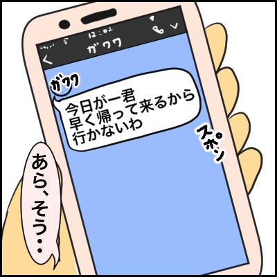 B2491834-9950-4006-B987-E9F9AAAB7768
