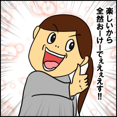 niku11