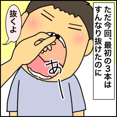 D3C46F12-B779-4D2A-8834-C7D22963D32B