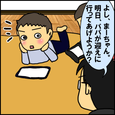 kenka11