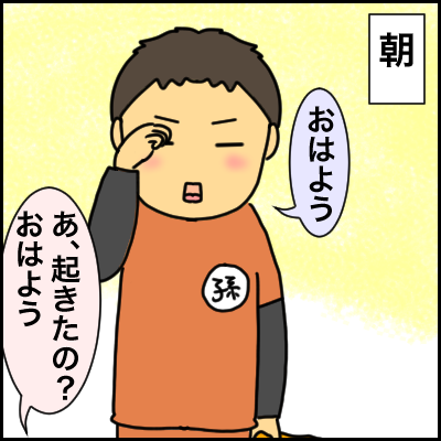 38FA7E61-A048-4964-8FB3-0A34C1BF6CBB