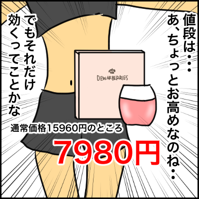 974DB95D-694A-4B0E-A6F4-78D23DF6CEC7