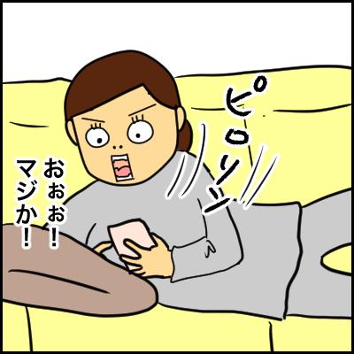 69F9CBB8-4769-4EDF-BE85-4AF957343C80