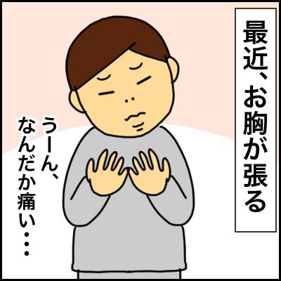 6F2B2DAE-A0D2-4A11-8061-74AFEE1A674A