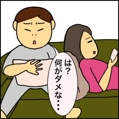 11690CF9-C3F0-4BA1-8A87-D10C4B33E158