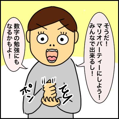 DF5D2EE7-07BB-4E47-9F3F-2CFD707C7FA5