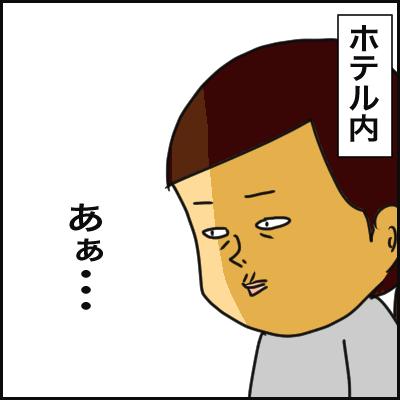 B7F84DC1-BAD1-47A8-BE37-C301D5F85D7E