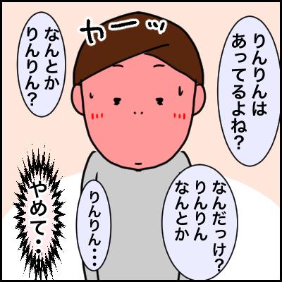 A1954B21-6203-453D-B63A-2695FFC3B415