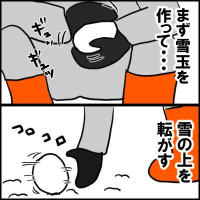 daruma6