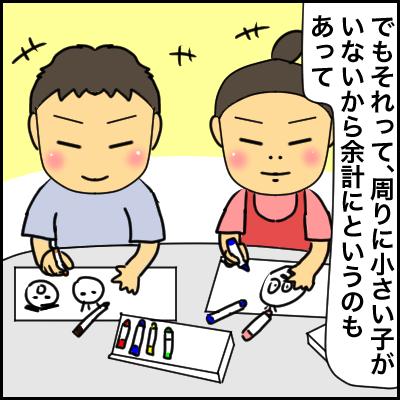 681504E0-A721-4E11-95EE-26CF65CAF833