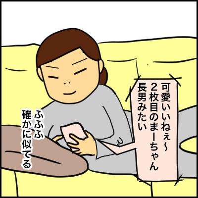 967B9E98-5E80-48C5-AD70-969B896F482D