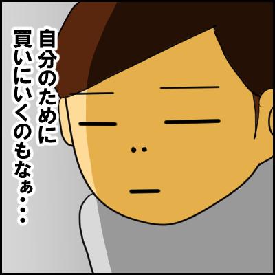 yasai5