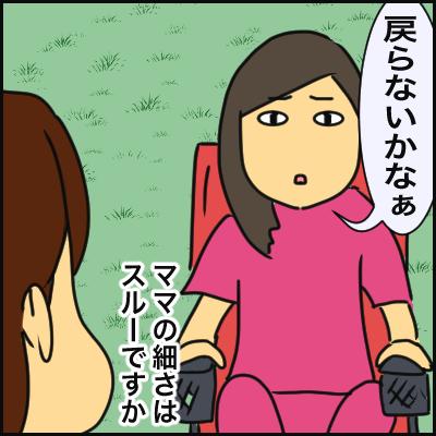 39C8CED1-02FD-4754-9BFA-EC75C2CDD0D6
