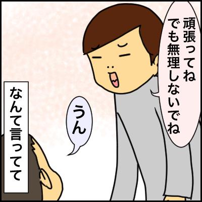3FC8A470-E579-4386-B79A-E38E761FFBC8