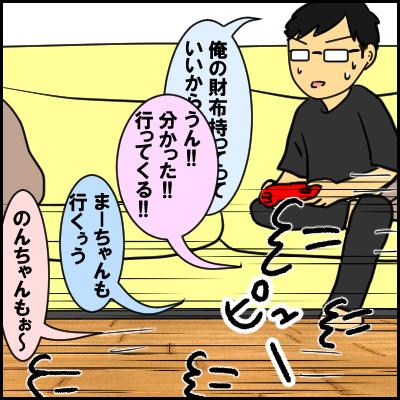 zyusu10