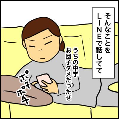 85781D7D-F128-470D-AE7D-39D0C3DC5811