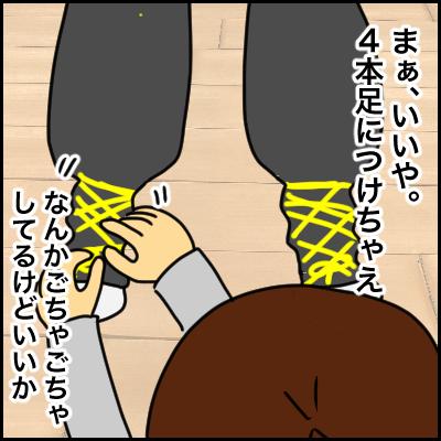 E7E66C05-FBE7-4A3B-A650-A26C1A576CF8