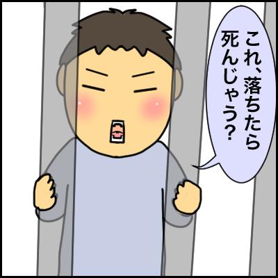 1F943C8E-0B50-4B5D-8CB5-19232A9E7023