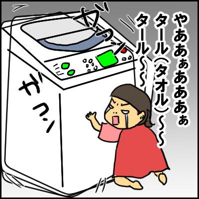 taoru4