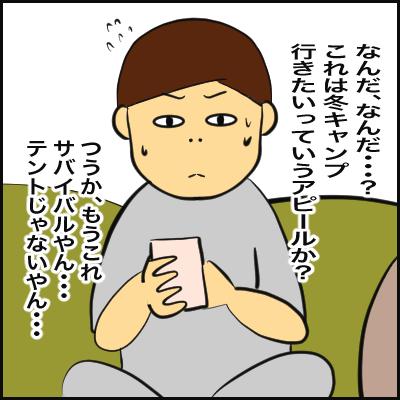 43793FCA-078A-4215-B40D-2D4A02EB27BD