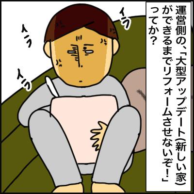 10AF5701-C4E0-4DE9-B0DC-E4F5D51FA21E
