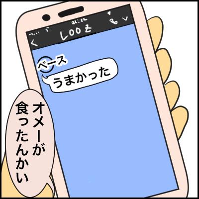 93A90ECF-64BA-4255-B792-E02BD0E1F1C5