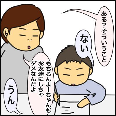 B84CFD47-96B9-46D6-847F-2D08AF057540