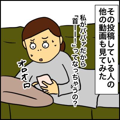 2B06EC68-572D-45E1-981F-1FC35EA57E97