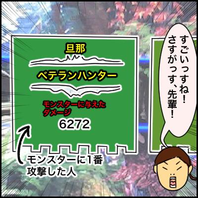 7C512F34-7B20-49EC-83B2-7535456E6AF6