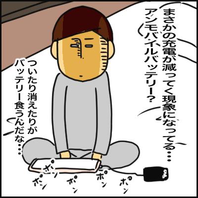 6C9386E1-DDB8-49F1-9584-86B3547F4904