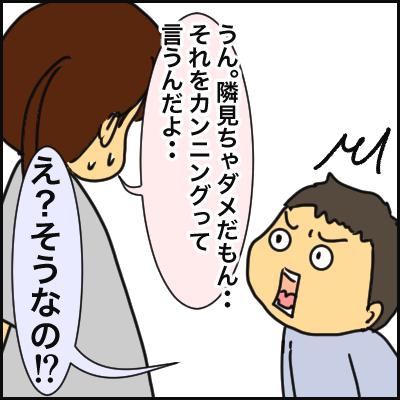 03013DC4-CA5E-4DC1-8BA1-4035D1DF33BA