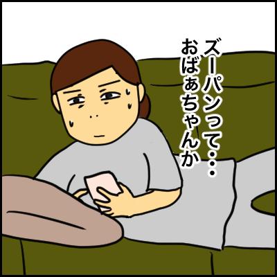 833A092A-1559-48E3-BC36-D256DF81A7CE