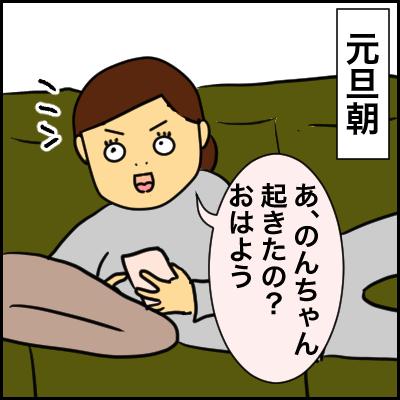 58A09F37-0F00-469B-B8BB-B76B68FB9B7E