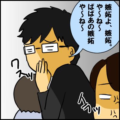 suki5