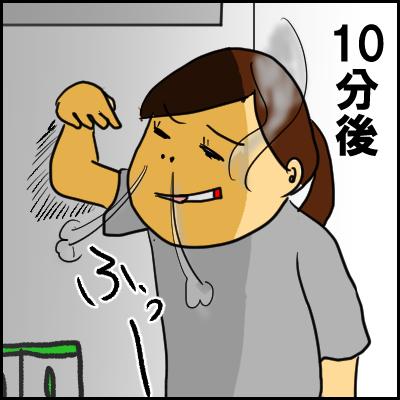 nouki4