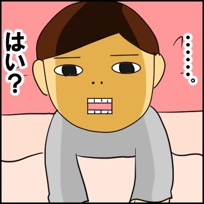 uwaki4