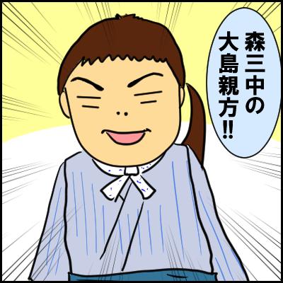 oyakata7