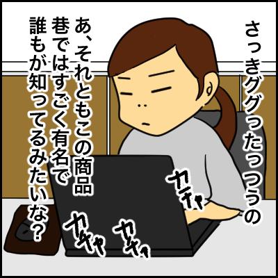 7DFBF3C0-2D88-4AF2-B299-F83151F4A034