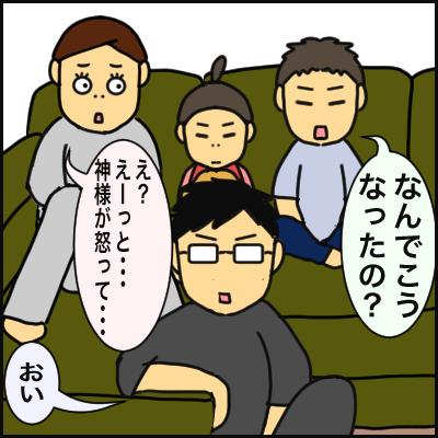 0C1FD193-8040-40EB-B662-ED0549F1EE87