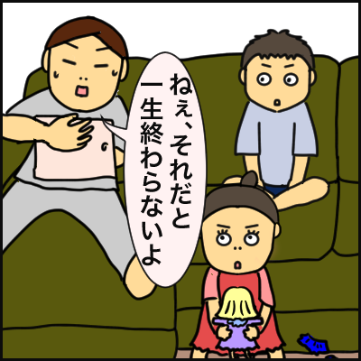 1BB30C42-EFF4-49AB-A2E5-06C0B692F37F