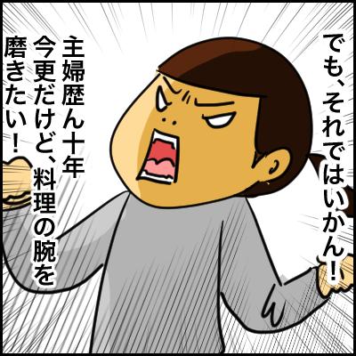 8946FAFF-BA81-4FFF-A81D-507BCBB4B53A