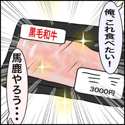 9A68930A-4072-4F6A-92BF-1B540C38628F