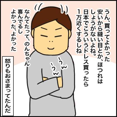 153689B4-36DA-43E9-A86C-87FAF47FB329