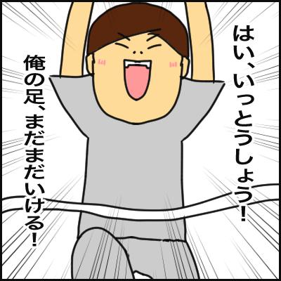 A0D7919C-5D6A-476C-9461-733AABBF8CD8