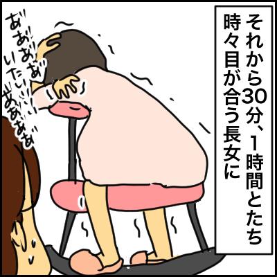 B79D548A-B967-4421-A51B-19BED93DE594