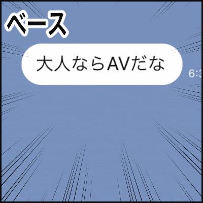 34C753FF-C46F-4417-9797-BCF968FB3195