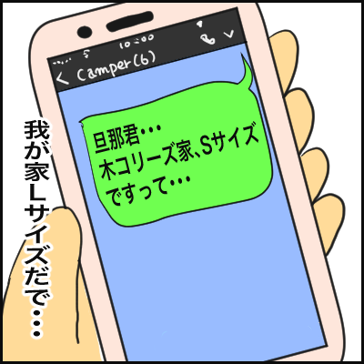 7D104391-F228-4976-A603-8CECC64B9D8D