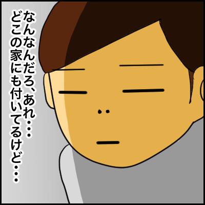 08F03514-133F-4464-B9C4-29C7319805B6