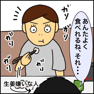 7FB641F8-B60A-49D6-958A-83017B2929FA